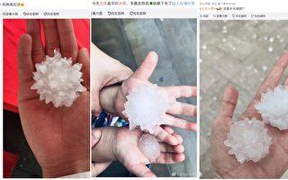 巧合?北京降起冰雹 形狀像極「中共病毒」