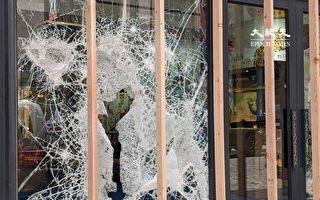 紐約市反恐副局長:暴動為極端組織事先策劃