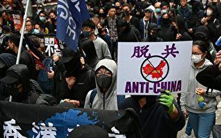 英国预言家:香港成功点燃大陆反共烈火