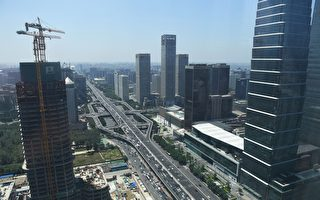 蔡英文:中国经济进转折期 密切观察未来走向
