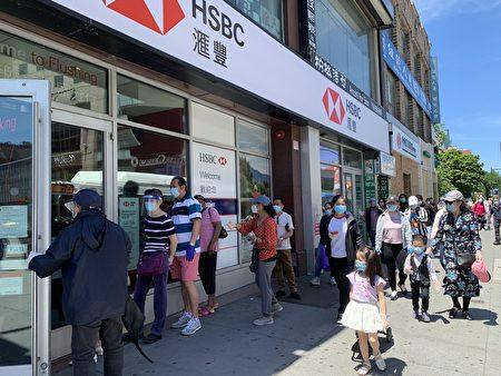 法拉盛的银行前大排长龙。
