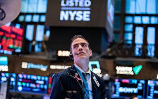 圈美国钱壮大中共 中概股的最后狂欢?