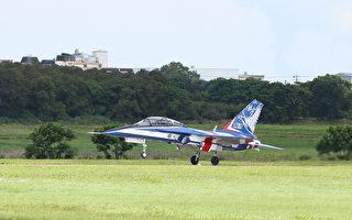 勇鹰高教机首飞  继31年前IDF再创历史