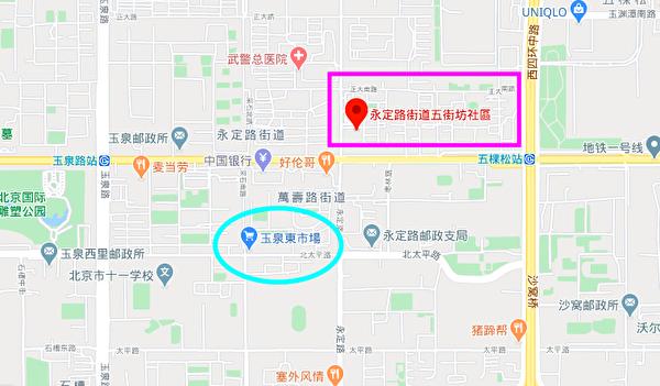 北京市海淀区永定路70号院永定路五街坊社区临近玉泉东市场。(谷歌地图)