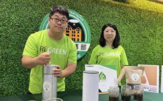 廚餘變黑金居家DIY超Easy 打造綠色健康快樂生活