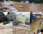 【現場視頻】廣西洪澇致32餘萬人受災