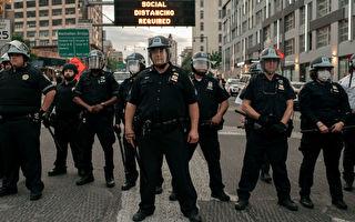 杨威:美国华人不应参与歧视警察