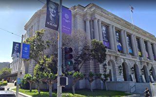 旧金山歌剧院取消2020秋季全部演出