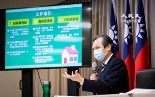 台湾援港专案两大重点:揽才及入台后才适用