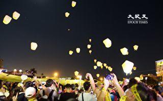 罷韓「六四撐香港」 百盞天燈為民主祈福