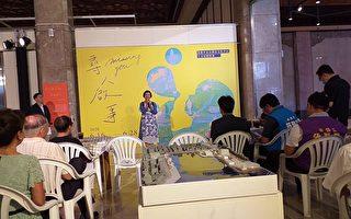 中正公園及文化中心特展 大家分享記憶故事