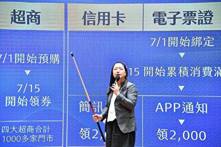 政委唐鳳2日在行政院振興券說明會上表示,領用券的個資使用範圍已經最小化。