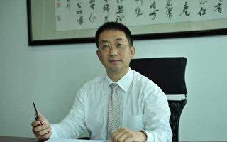 原重庆富华典当公司董事长李怀庆。(受访人提供)