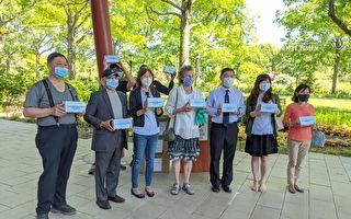 3千個臺灣製口罩捐皇后植物園