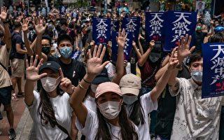 中共对港人抗争定性变调 疑为镇压铺路