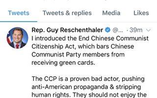 美国会议员提法案 禁中共党员获绿卡及入籍