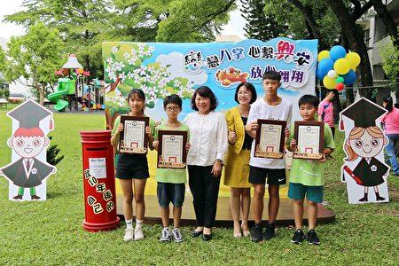 興安國小打破傳統頒獎典禮模式,以「致10年後的我」、「戀戀八掌,生態巡禮」及「尋找畢業徽章」的方式進行畢業典禮。
