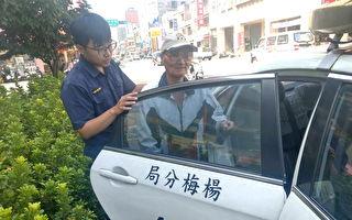 桃園楊梅警分局監視器  助失智老翁返家