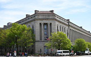 美司法部為何認定CGTN為外國代理人