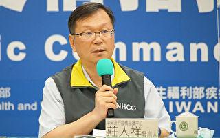 依國際慣例 日籍染疫女學生案不列台灣病例