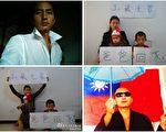 王藏被抓已5天 家屬遭威脅和監視