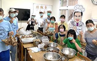 「桃療社區飄粽香 歡慶端午祈健康」
