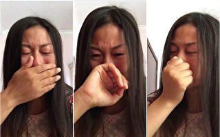 詩人王藏被抓 妻子手機被搶 哭訴求救
