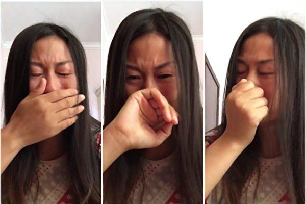 诗人王藏被抓 妻子手机被抢 哭诉求救