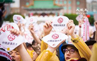 反红媒立法跳票 黄国昌:对得起选民吗?