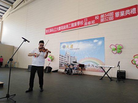 大慶商工108學年度畢業典禮畢業生張嘗宴表演小提琴。