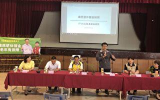 農委會從善如流 補助800萬元挺南投茶博