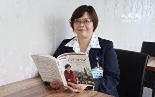 電台情人楊瑞玲 轉戰醫療公關看世界