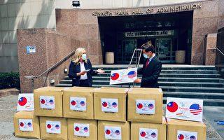 协助防疫 台湾捐赠洛县9万口罩