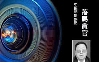 中共黑龍江鐵力市法院黨組書記、院長姜偉被調查。(大紀元合成)