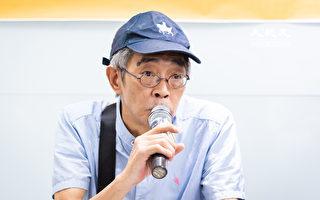 今天香港似当年六四 林荣基:中共并未改变