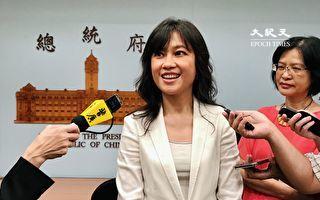 萧美琴任驻美代表  总统府:速获美国政府同意
