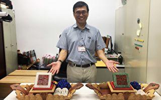 賀總統就職  屏科大黃俊傑創作國璽基座托盤