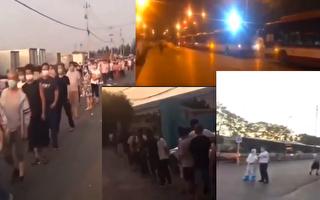 【現場視頻】新發地萬餘人被隔離 公交車現長龍