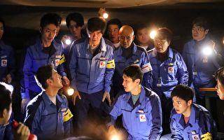 《福岛50英雄》影评:职人精神助日本挺过国难