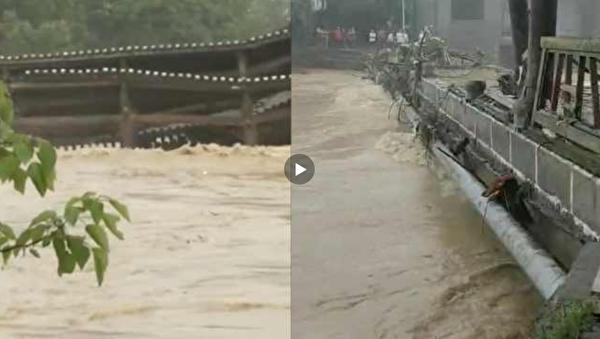 重慶酉陽暴雨引發洪流,龍潭古鎮一廊橋瞬間被沖塌。(網絡截圖)