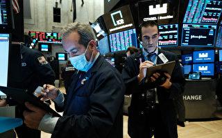 美股过去50天涨37.7% 创下纪录!