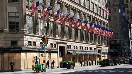 曼哈顿五大道的名店橱窗和玻璃门被钉上了木板,防骚乱者抢劫。