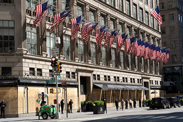纽约市民财富缩水13% 比去年少3360亿