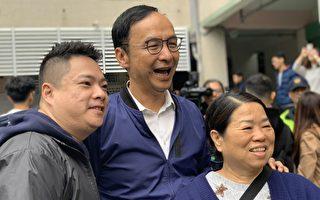纪念六四 朱立伦:维护台湾声援香港