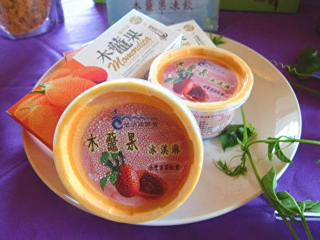 木虌果是台东成功镇农会近年极力推广的作物。