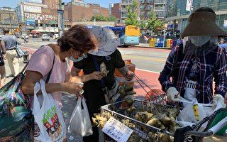 端午节路边卖粽  纽约华人进账过万元