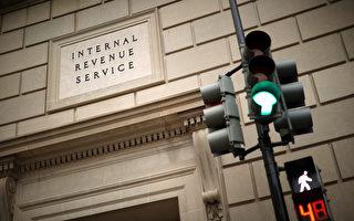报税很容易——如何申报联邦所得税
