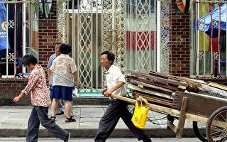 袁斌:6亿中国人月收入仅千元的更多详情