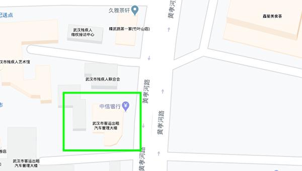 該地段位於武漢市漢口江岸區黃孝路。(谷歌地圖)