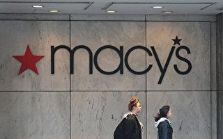 梅西百貨開始提供路邊取貨 週一盤後股價上漲